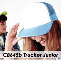 CB645b Junior Trucker